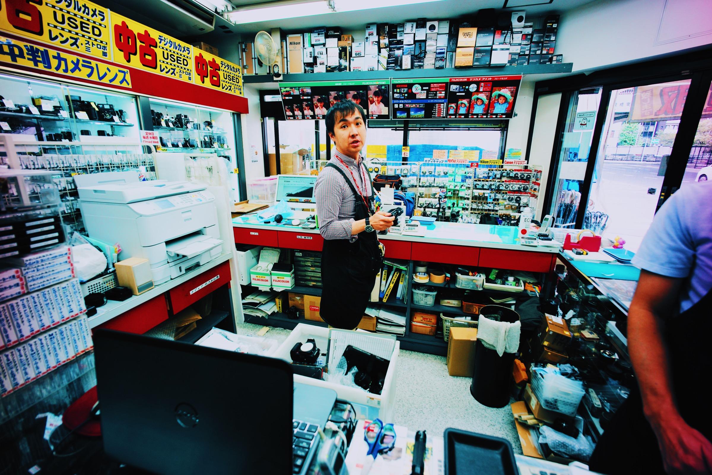 Japan camera shop