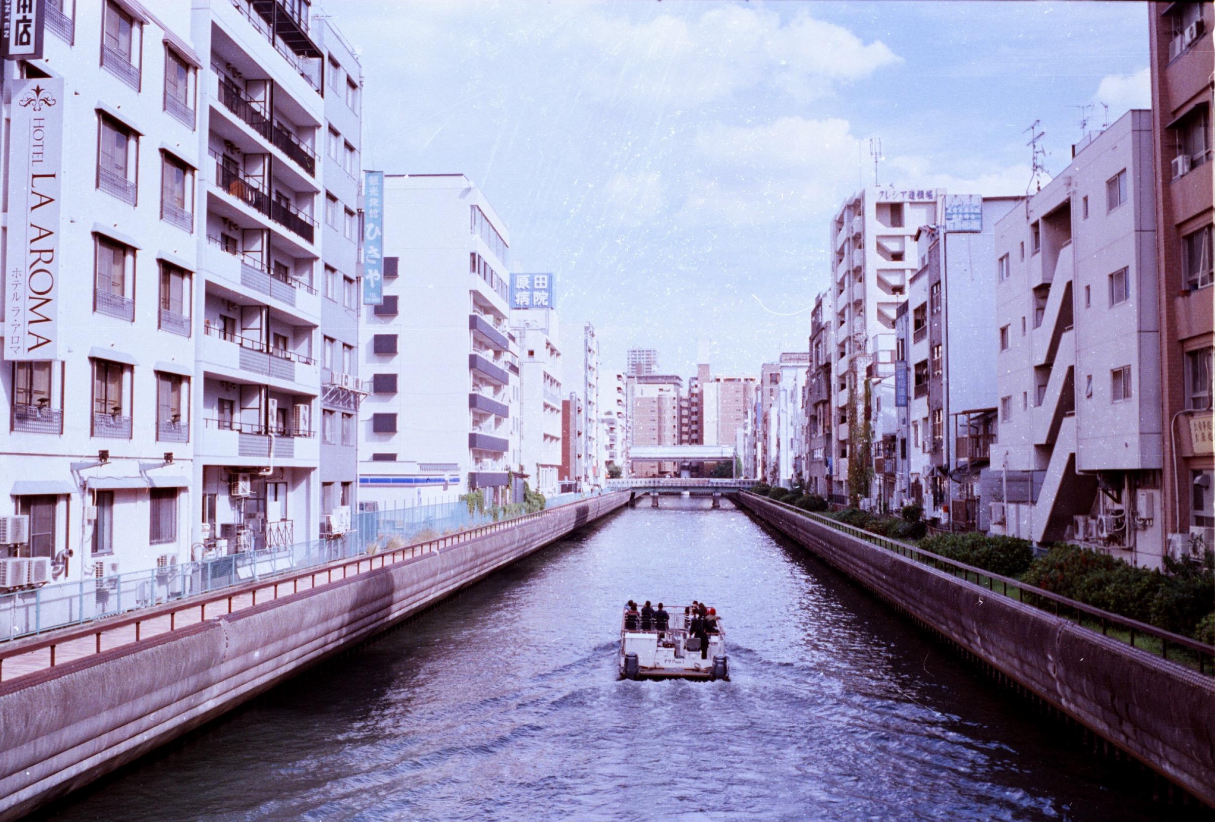 Osaka 35mm