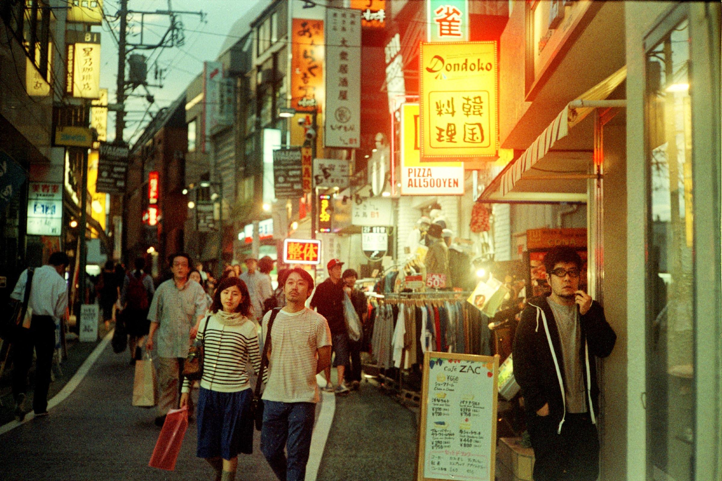 Tokyo on 35mm
