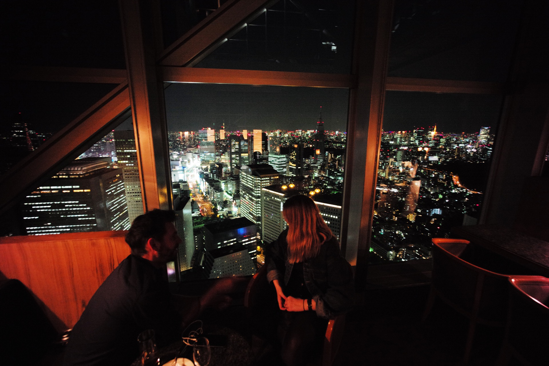 Tokyo Park Hyatt