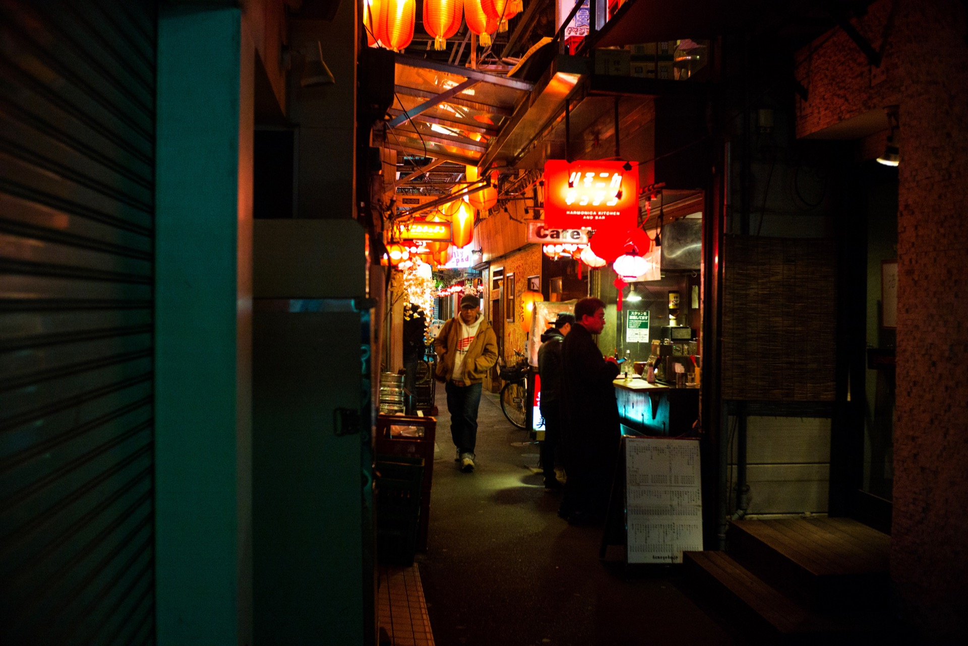 Kichijoji Harmonica Alley