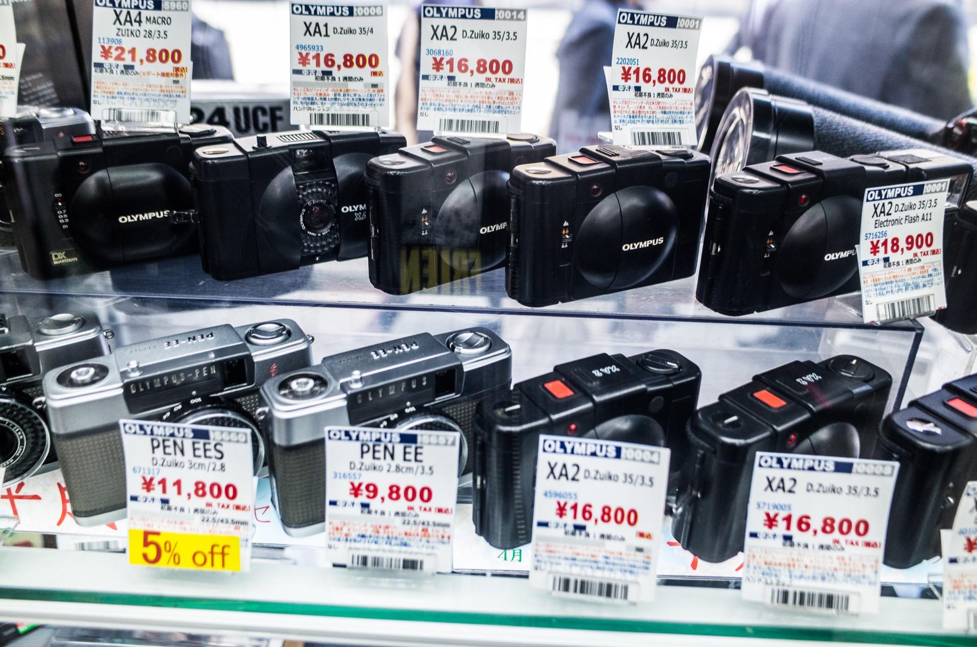 Nisshin camera shop Tokyo