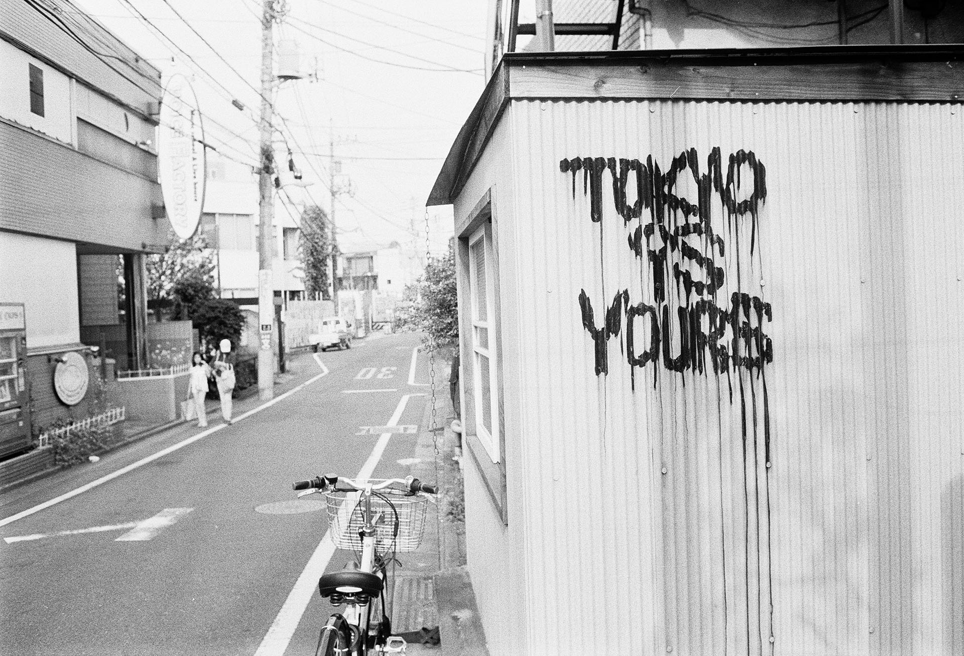 Tokyo 35mm